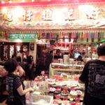 台湾旅行2回目(初日)