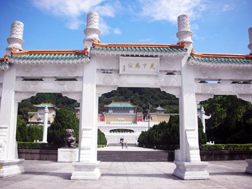 台湾旅行2回目(2日目午前)