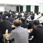 AJC関西スタートアップセミナー開催