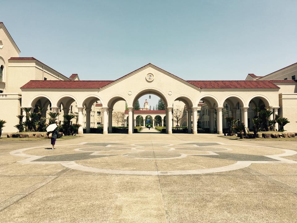 関西学院大学、三田キャンパス