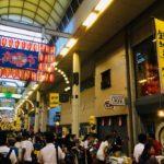神戸・元町夜市