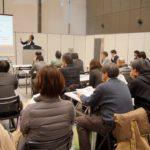 AJC塾・教育総合展