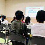 兵庫県私立中学・高校合同進路説明会